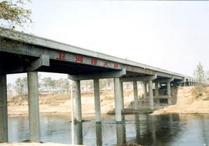 竣工后的河南卫河大桥