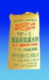 NF一1缓凝高效减水剂