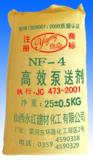 NF-4高效泵送剂(聚羧酸)